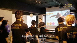 CES KOREA 교정운동전문가 과정 22차 (4)