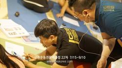 CES KOREA 교정운동전문가 과정 22차 (19)