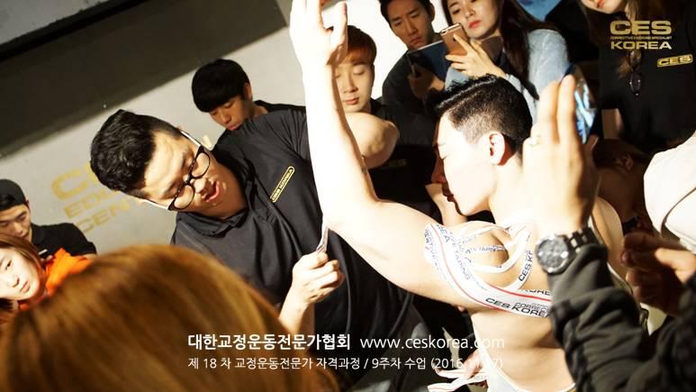 CES KOREA 18차 교정운종전문가 자격과정 수료식 (4)