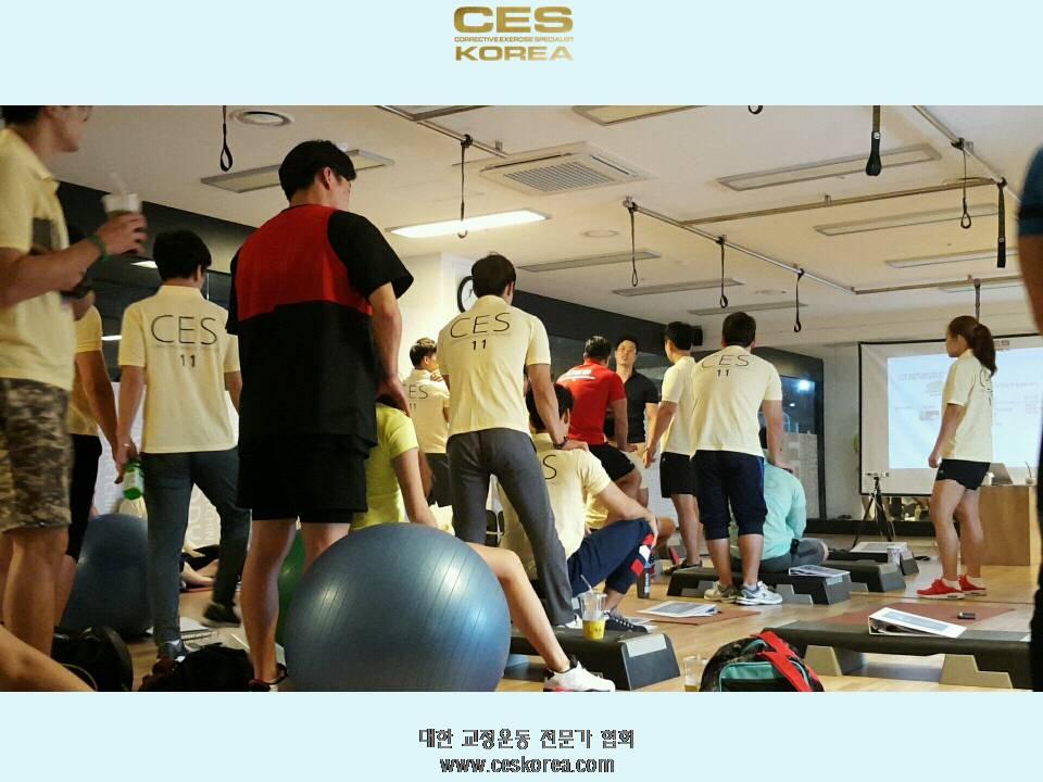대한교정운동전문가협회 CES KOREA 부산11기  (11).JPG