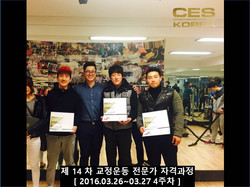 CES KOREA 교정운동 전문가 14기 4주차 (6).JPG