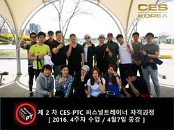 CES KOREA 2기 PTC 4주차 사진 (7).JPG
