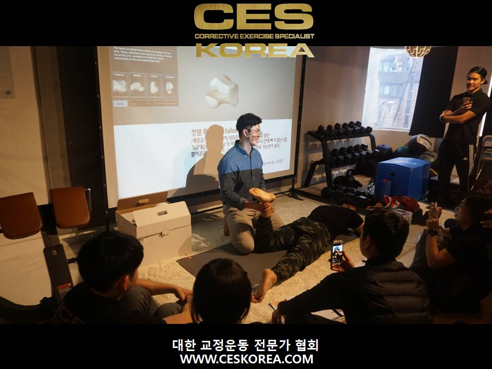 CES KOREA 12기 3주 (31).JPG