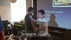 20차 CES KOREA 교정운동전문가 5주차 (4)