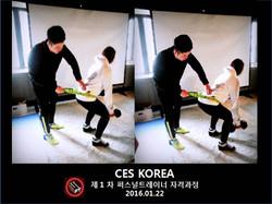 CES KOREA  퍼스널트레이너과정 1월22일 3주차수업 (16).JPG
