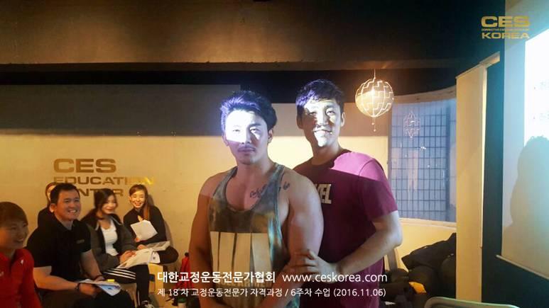 18차 CES KOREA 교정운동전문가과정 6주차 수업 (11)