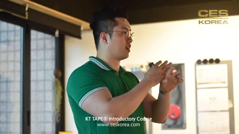 KT TAPE 국제자격과정 CES KOREA (4)