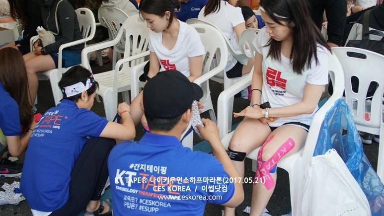ces korea 나이키우먼스하프마라톤 서포터즈 (14)