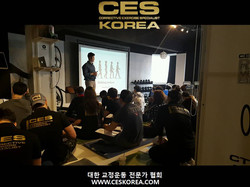 CES KOREA 12기 3주 (2).JPG