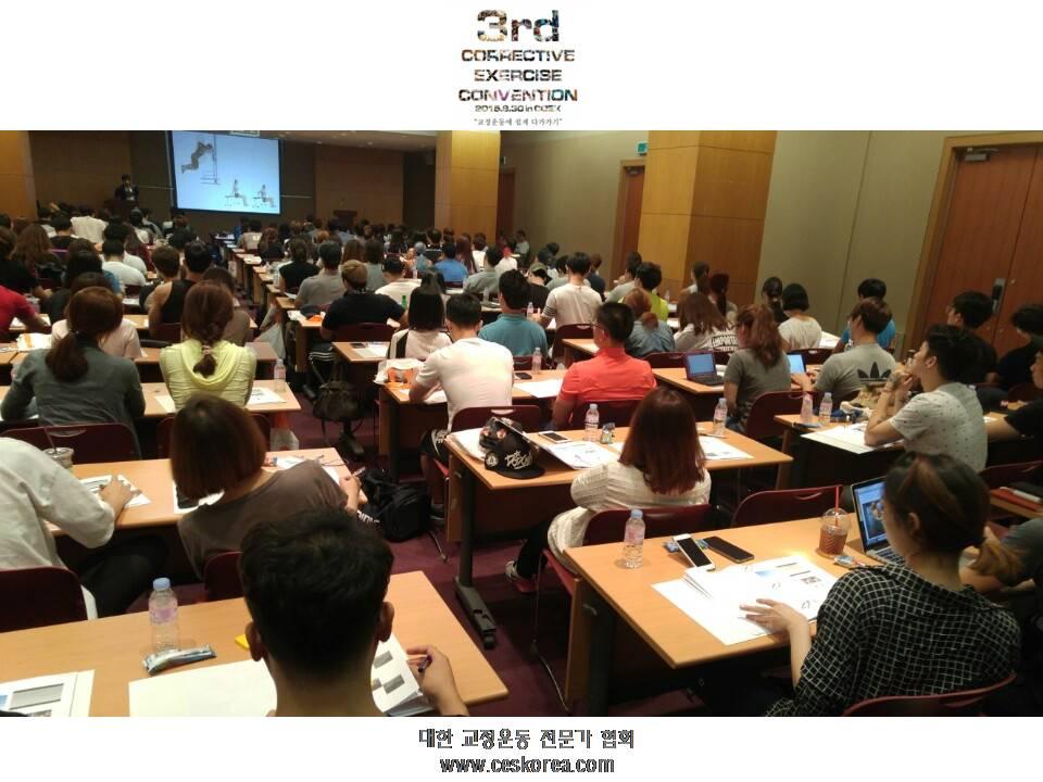 CES KOREA 교정운동전문가협회 3번째 코엑스컨벤션 (26).JPG