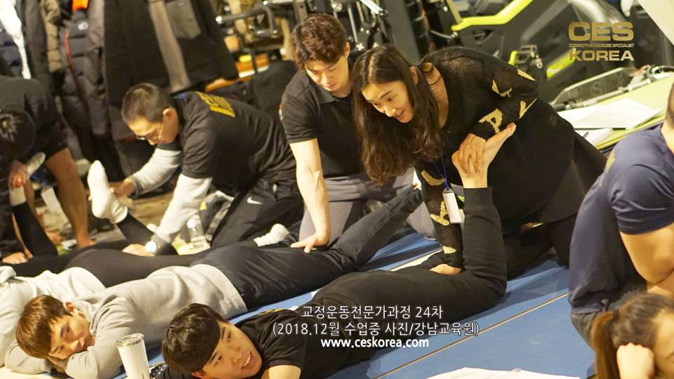 24차 교정운동전문가과정 CES KOREA (26)