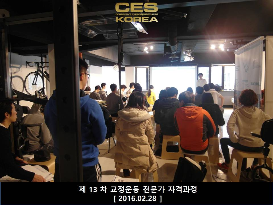 CES KOREA 교정운동전문가과정 13차 수료식 (15).JPG