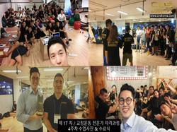 CES KOREA 17차 교정운동 수료식 (40)