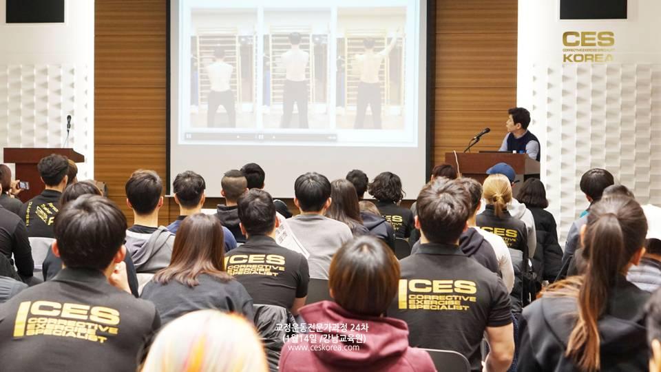 CES KOREA24차 7주 이상길대표님 (10)