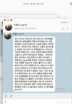 CES KOREA후기 (23).jpg