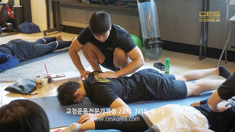 CES24 교정운동전문가과정 종강 (12)