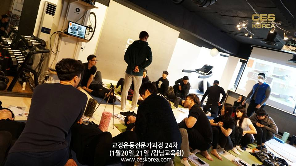 CES KOREA 24차 교정운동 8주차 (14)