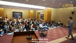 제6회 CESKOREA 교정운동컨벤션 (25)