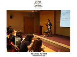 CES KOREA 교정운동전문가협회 3번째 코엑스컨벤션 (9).JPG