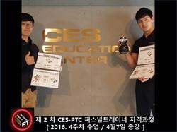 CES KOREA 2기 PTC 4주차 사진 (18).JPG