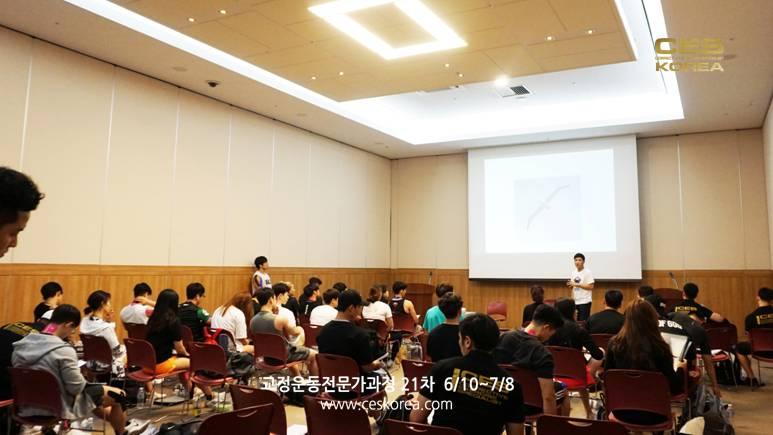 CES21기 부산 (6)