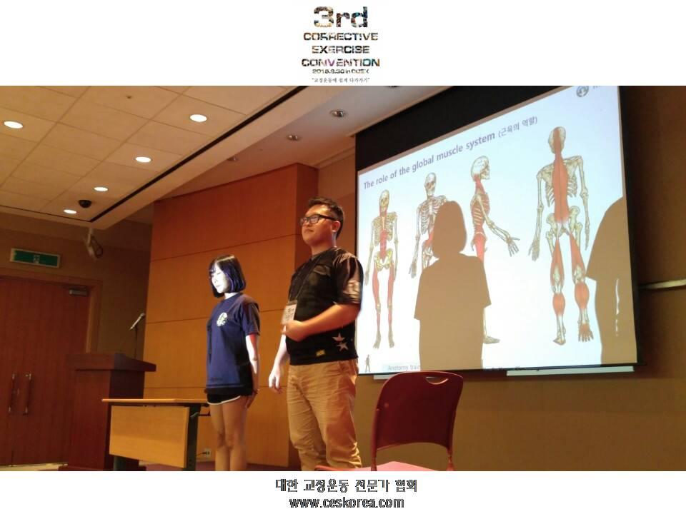 CES KOREA 교정운동전문가협회 3번째 코엑스컨벤션 (29).JPG