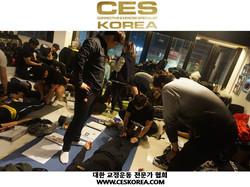 CES KOREA 12기 4주 1 (35).JPG