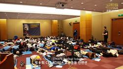 대한교정운동전문가협회 CES KOREA 컨벤션 5회차 (22)