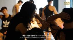 교정운동 CES KOREA (25)