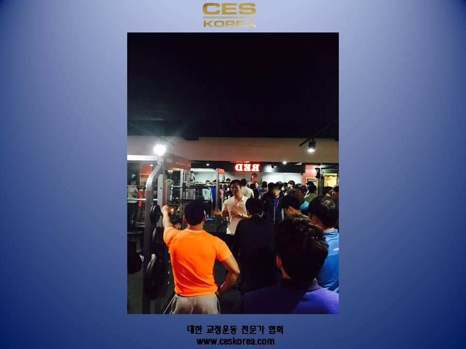 대한교정운동전문가협회 CES KOREA 부산 수업 (8).JPG