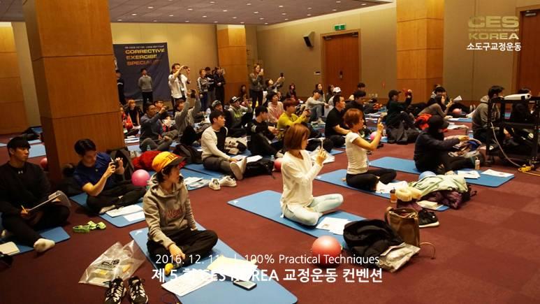 대한교정운동전문가협회 CES KOREA 컨벤션 5회차 (20)