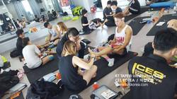 KTTAPE 4차 입문과정 CES KOREA (15)