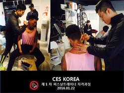 CES KOREA  퍼스널트레이너과정 1월22일 3주차수업 (22).JPG