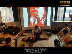 16차 CES KOREA 교정운동전문가 자격과정 7주차 (16)