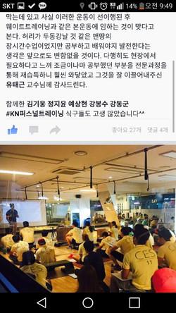 CES KOREA 11기 후기 하헌중(3).jpg