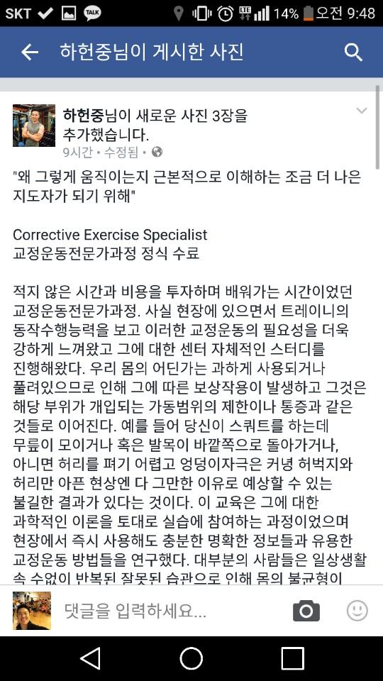 CES KOREA 11기 후기 하헌중(1).jpg