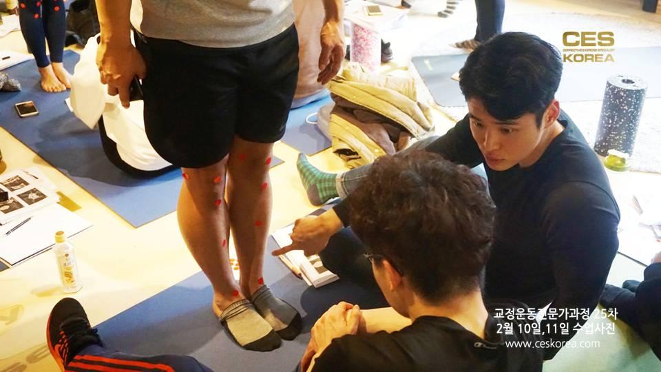 CES KOREA 25차 교정운동전문가과정 2주차 (5)