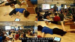 17기 교정운동 3주차 수업사진 (5)