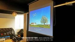 18차 CES KOREA 교정운동전문가과정 6주차 수업 (16)