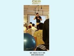 대한교정운동전문가협회 CES KOREA 부산11기  (22).JPG