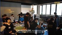 20차 CES KOREA 교정운동 6주차 (34)