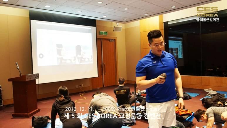 대한교정운동전문가협회 CES KOREA 컨벤션 5회차 (34)