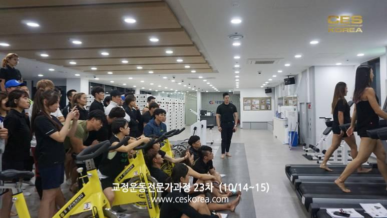 CES23기 교정운동전문가과정 (15)