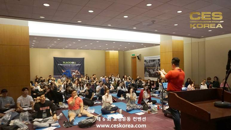 제6회 CESKOREA 교정운동컨벤션 (12)