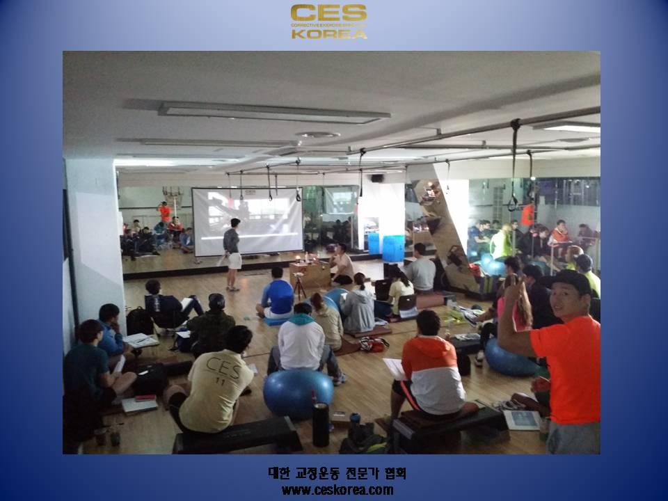 대한교정운동전문가협회 CES KOREA 부산 수업 (14).JPG