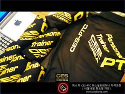 6차 CES PTC 퍼스널트레이너 과정 1주차 사진  (1)