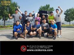 CES-PTC 퍼스널트레이너 자격과정 4기 5주차 (5)