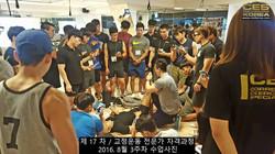 17기 교정운동 3주차 수업사진 (11)