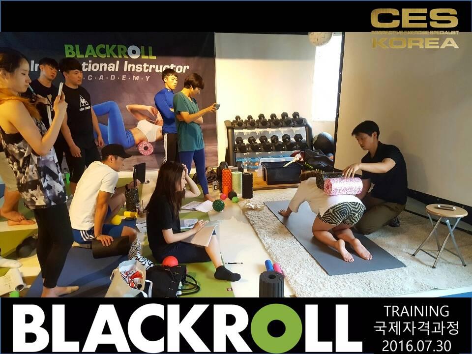 CES KOREA 블랙롤 국제자격증 과정 2차 (24)
