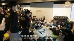 19차 CES KOREA 교정운동전문가 3주차 과정 (14)